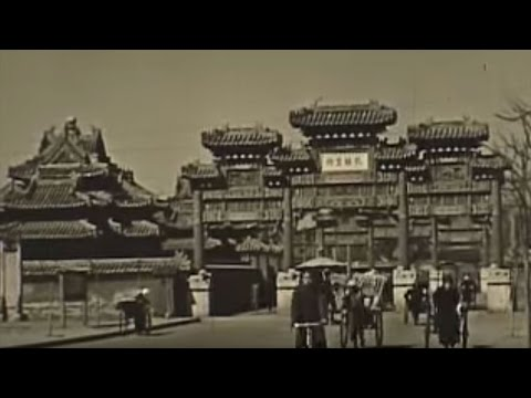 Guangzhou (Canton) China in 1930