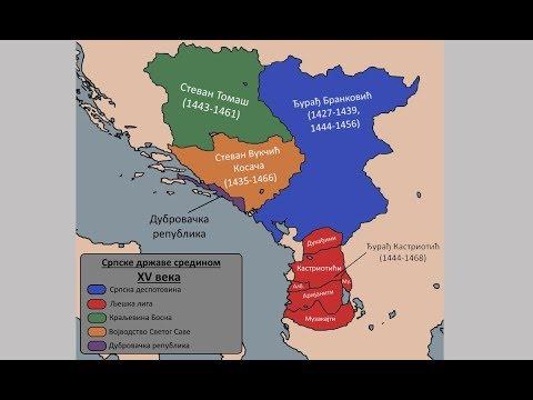 Albanci su na Kosovo došli u 18.veku