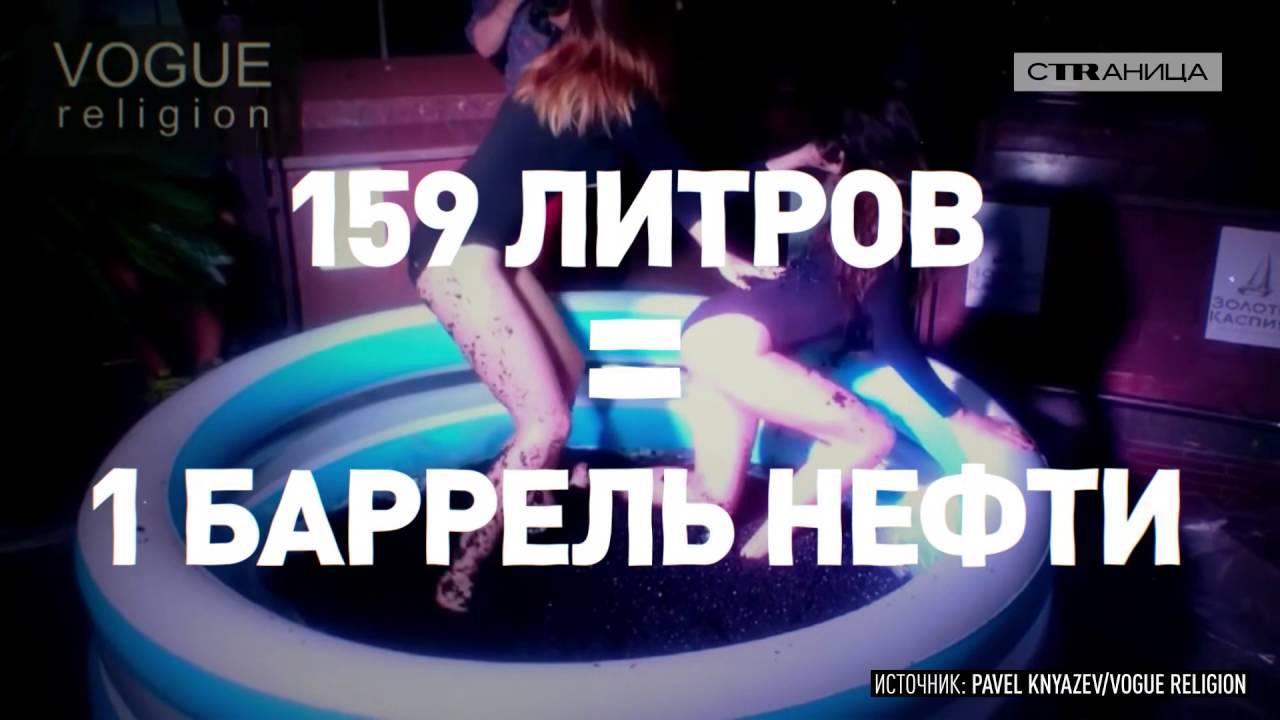 Улов на 50 млн: в Комсомольске-на-Амуре изъяли тонну черной икры .