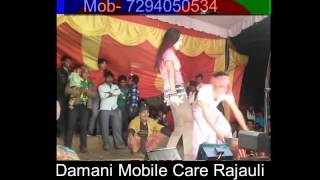 Mp3 of legend download songs the rama ramayana prince