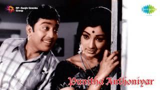 Punitha Anthoniyar | Annai Vendugiral song