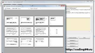 Примеры моих программ на C#