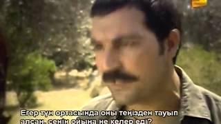 Турецкий сериал.Недопетая песня 1 серия.на русском.