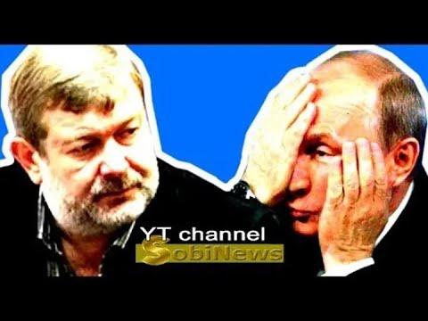 Мальцев: Путин -