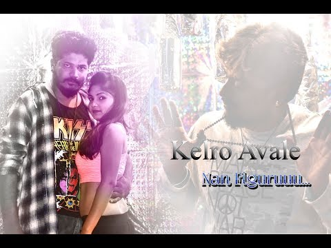 Kelro Avale nan Figure  || kannada new album song 2018 ||FEAT Ravinandhan Jain ||