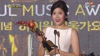 린 (LYn) - My Destiny OST 수상 Speech [2015 서울가요대상 Seoul Music Award]