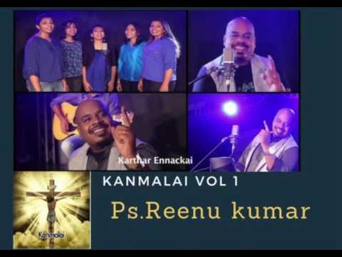 Neerae Enthan Kanmalai | Tamil christianrock  song | Reenu kumar | Kanmalai Vol 1