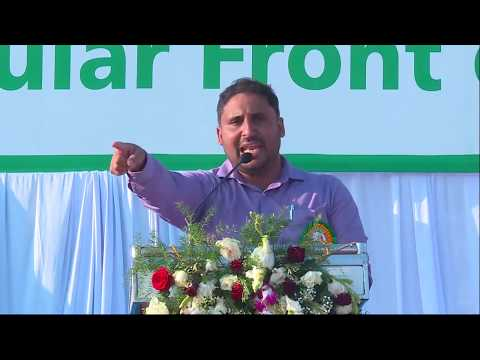 Anis Ahmed, Secretary, Popular Front of India. Full Speech at Popular Front Day, Hoskate, Bangalore