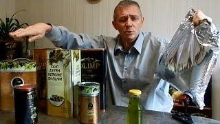 Выбираем, покупаем оливковое масло. Первый холодный отжим. «Extra Vergine» evoliva(Как выбрать оливковое масло. Первый холодный отжим. «Extra Vergine» Сравнение масла произведенного в Италии,..., 2016-10-16T10:38:13.000Z)