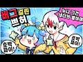 [오버워치 더빙] 하나 겐지 데이트하는 만화 더빙 -by 유통기한 - YouTube