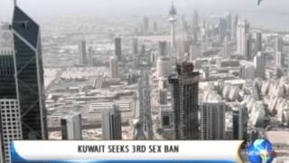 [NewsLife] One Global Village: Kuwait seeks 3rd sex ban || November 5, 2013