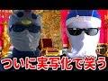 ぬか漬けパリピマン - YouTube