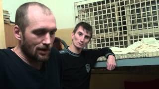 Лактионов и Набиулин в камере СИзО-3 г. Челябинска