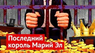 Путин БЫЛ В ЯРОСТИ, когда узнал, кто у него губернатор…