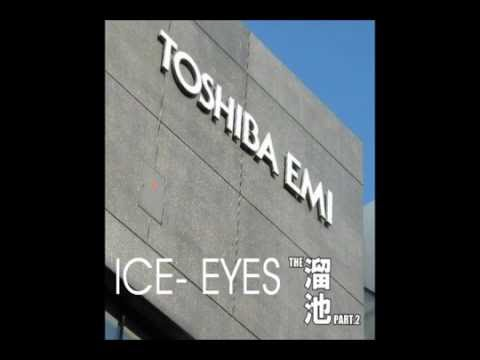 ICE - EYES  TOSHIBA EMI PROMOTION DISC