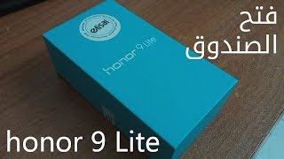 فتح صندوق honor 9 Lite