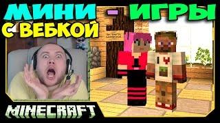 УЖАС на льду - Minecraft Hypixel