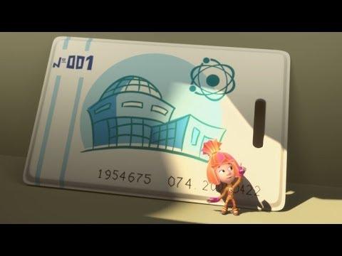 Фиксики - Ключ-карта