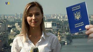 украинцам дают гражданство