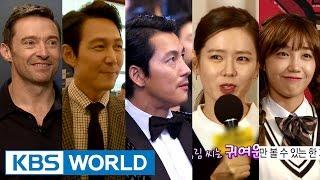 Entertainment Weekly | 연예가중계 - Jeong Eunji, Hugh Jackman, Lee Seongyun (2015.10.16)