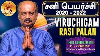 Sani Peyarchi Palangal 2020 - 2022 - Viruchiga Rasi - Scorpio | by Srirangam Ravi | 7338999105