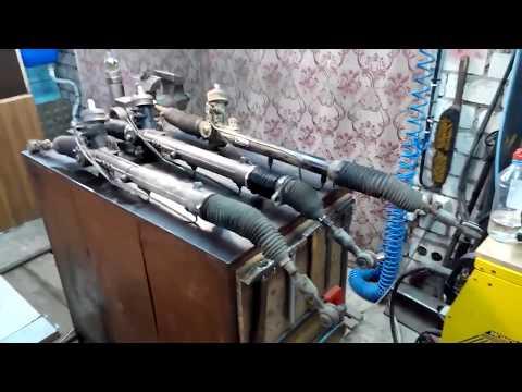 Как ремонтируются рулевые рейки (1 часть)
