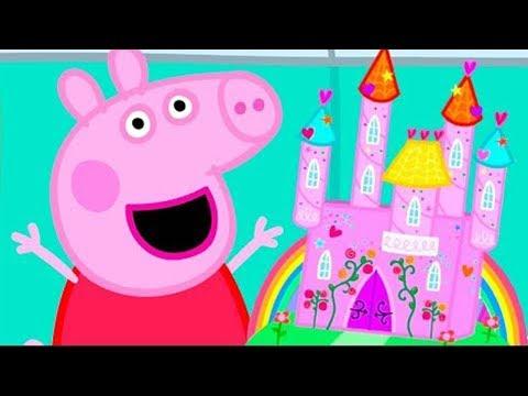 Свинка Пеппа на русском все серии подряд 🏰 Домашнее задание | Мультики
