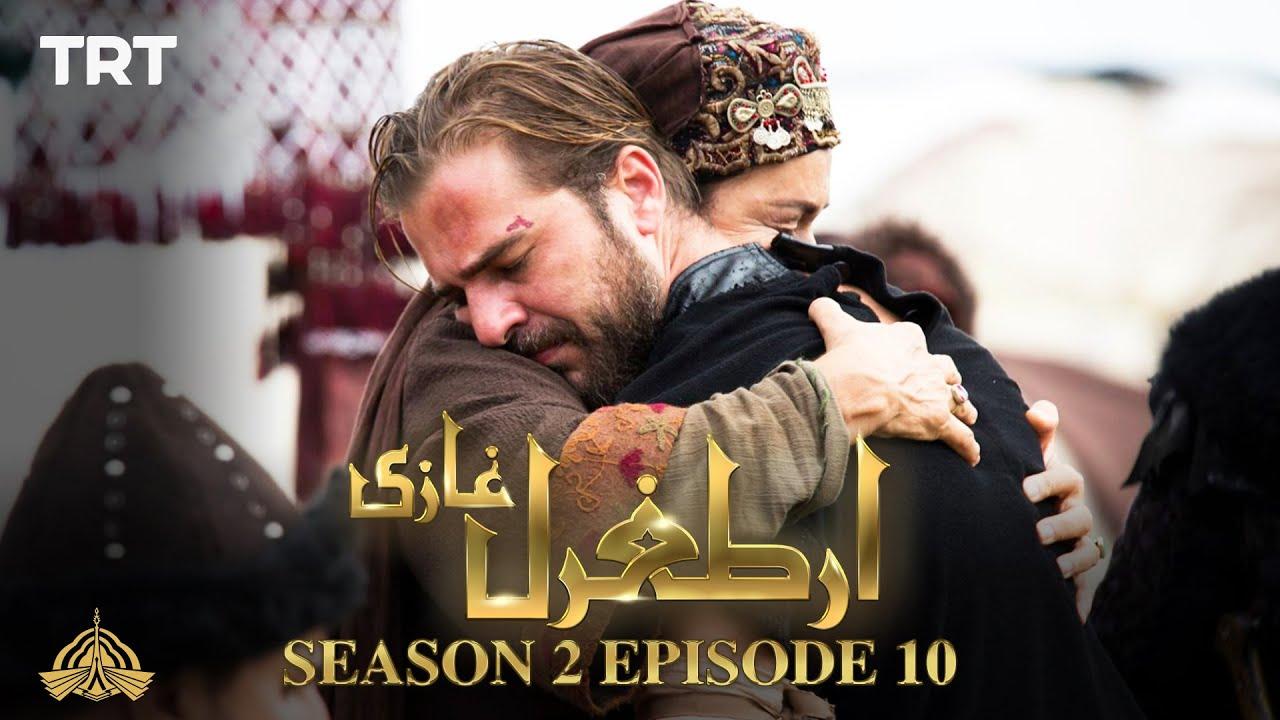 Download Ertugrul Ghazi Urdu | Episode 10| Season 2