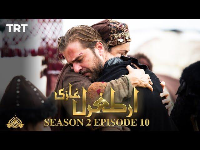Ertugrul Ghazi Urdu | Episode 10| Season 2