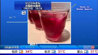 SOLiVE24 (SOLiVE ミッドナイト) 2017-07-28 03:31:13〜 thumbnail