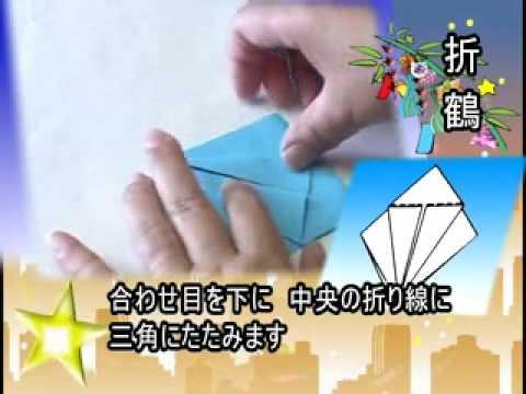 hqdefault.jpg : 仙台七夕飾りの作り方 : 七夕