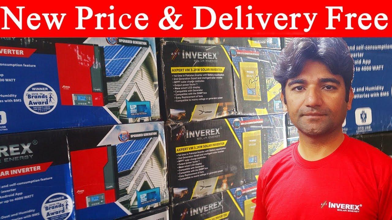 Aerox Price in Pakistan 2019 Models | Aerox 1 2kw | Aerox 2 2kw
