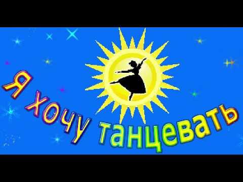 26 марта. Танцы. Зеленоградск