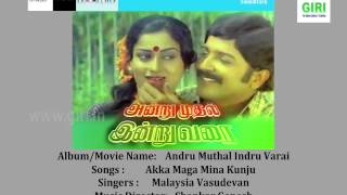 01 Akka Maga Mina Kunju-Andru Muthal Indru Varai-Tamil-Malaysia Vasudevan-Vani Jairam-Vairamuthu