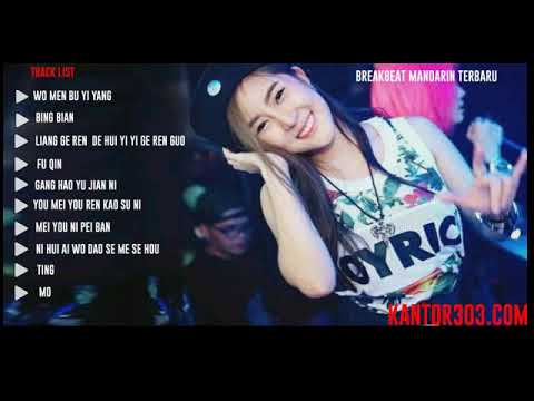 Chinese Remix wo