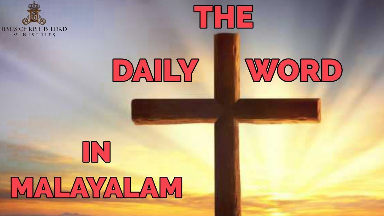 The Daily Word. Message From God. 24th April 2020 - YouTube