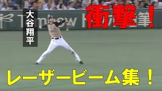 【衝撃】外野手・大谷翔平のレーザービームからの捕殺が凄い!スローでまとめました!shohei ohtani【カレンがお届け!野球ショータイム】 thumbnail