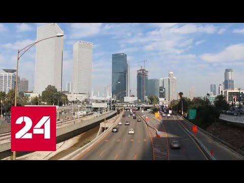 Коронавирус наносит удар по экономике Израиля - Россия 24