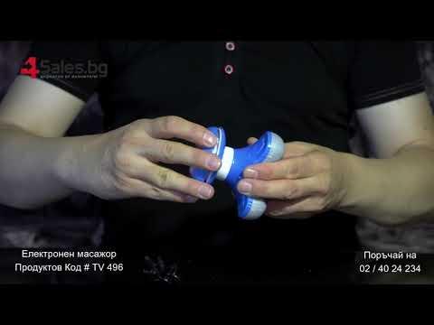 Компактен малък троен масажор за тяло Apple XY-999 TV496 11
