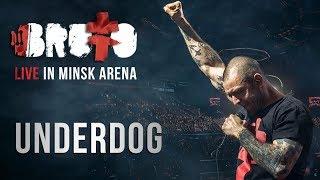 BRUTTO -  Underdog (LIVE IN MINSK ARENA)