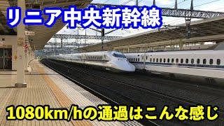リニア中央新幹線のスピードはこんな感じです・・・ thumbnail