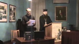 Иеромонах Дамаскин Христенсен говори за иеромонах Серафим Роуз - | част