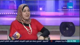 المراكز الاستكشافية التي استطاعت حل مشكلة التعليم: أطفال مصريون يحصلون على منح ماجيستير