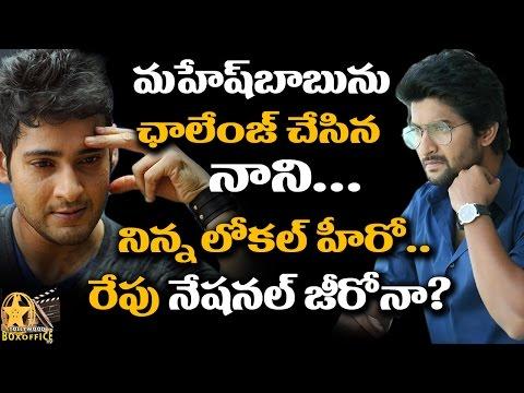 Nani Daring Against Mahesh Babu | Telugu Gossips | Tollywood Boxoffice TV