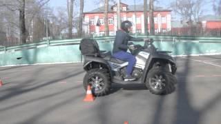 Обучение вождению на квадроцикле в автошколе Автолицей.