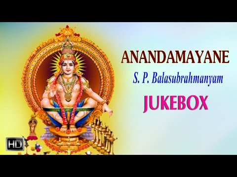 S. P. Balasubrahmanyam - Lord Ayyappan Songs - Anandamayane(Jukebox) - Tamil Devotional Songs