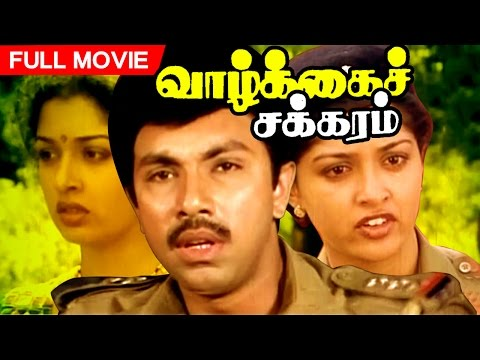 Tamil Full Movie   Vazhkai Chakkram   Action Movie   Ft. Sathyaraj, Gouthami