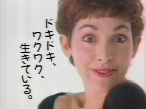 Jane Wiedlin Japanese commercial (1988)