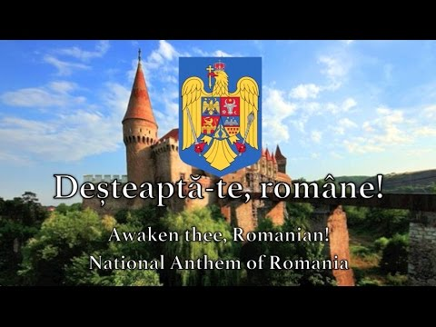 National Anthem: Romania - Deșteaptă-te, române!
