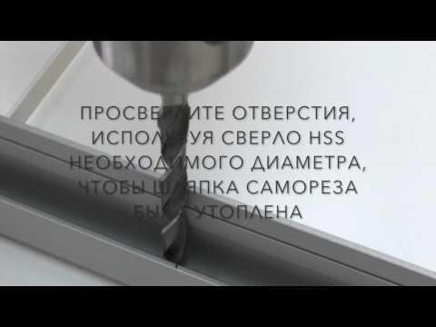 Монтаж стеклянной полки с подсветкой